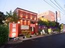 棒棒(バンバン) 福山市の台湾中華飯店、人気は 黒ごま担々麺