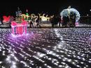 備北丘陵公園 イルミネーション 2010!庄原の夜に輝く50万球の光