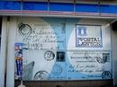 広島東郵便局と、ポスタルローソン!広島駅前の気になる風景