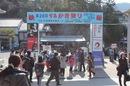 宮島 かき祭り2012、桟橋から一歩出た瞬間から かき三昧