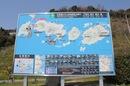 安芸灘大橋 と蒲刈島の白崎園、島々を見渡すドライブスポット! 通行料(料金)も