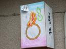 宮島 町家通りに江戸の 判じ絵!裏通りに香る 歴史と遊び