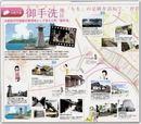 映画 ももへの手紙 聖地巡礼マップ!大崎下島など、モデルになった町を歩く