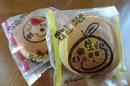 八朔 生どらやき、因島の恵みが入った和菓子みたいな洋菓子