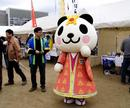 竹から生まれた かぐやパンダ、竹原市の心やさしいマスコットキャラクター