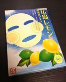 広島レモンパック、ご当地レモンの香る果実水マスク