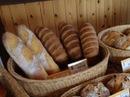 ルサンク、自家製天然酵母でつくる 庄原の山のパン屋さん