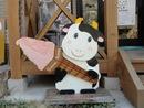 世羅 ジェラート工房ドナ、牧場とれたてミルクで作るジェラート