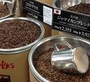 昴珈琲店、海軍さんの珈琲で知られるコーヒー屋さんで豆選び
