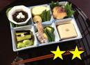 桃花庵、ミシュラン広島2つ星の日本料理店で和食ランチを