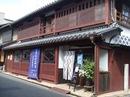 御舟宿 いろは、旅館の1階は宮崎駿プロデュースの カフェだった