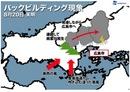 バックビルディング現象、広島集中豪雨を降らせた雲のうごき