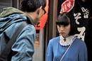 吉本と広島ホームテレビがコラボ!広島発信映画「ファーストアルバム」