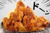 広島県産カキフライが特盛のモンスター丼、ガストに登場