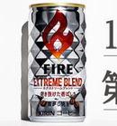 缶コーヒーFire 100万本サンプリングイベント、東京・広島など全国で