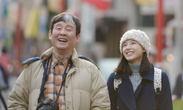 広島を旅立つ娘と、父の切ない東京小旅行 「スプリング、ハズ、カム」公開へ