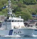 海上保安部の巡視艇に乗れる!尾道みなと祭りで