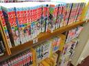 広島市まんが図書館、コミックスから雑誌まで13万冊以上読み放題