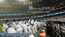 侍ジャパンに密着した100時間を映画化「あの日、侍がいたグラウンド」