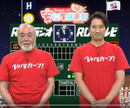 Veryカープ!安仁屋倶楽部、マニアックなカープ番組 16話限定で