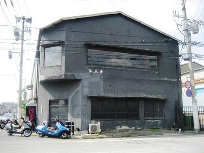 伍点食 ( ごてんじき ) 宇品の倉庫カフェ