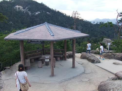 弥山 獅子岩展望台