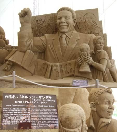 鳥取 砂の美術館 画像10