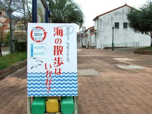 呉ポートピアパークから、ミニクルージング