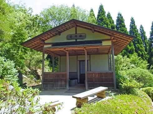 三景園の観月亭