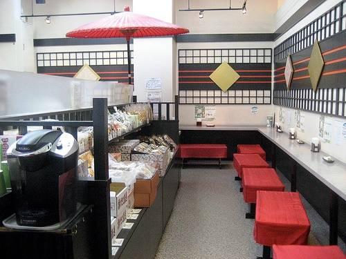 広島ナタリー 菓匠茶屋