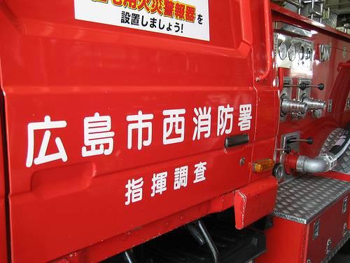 スケルトン消防署 消防車5