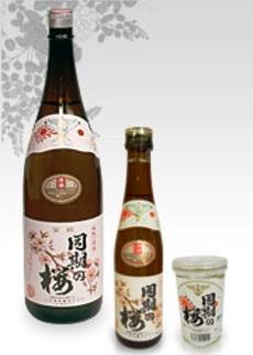同期の桜 江田島ならではの日本酒! 同期と酌み交わすならコレ!