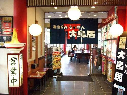 宮島SA下りのレストラン