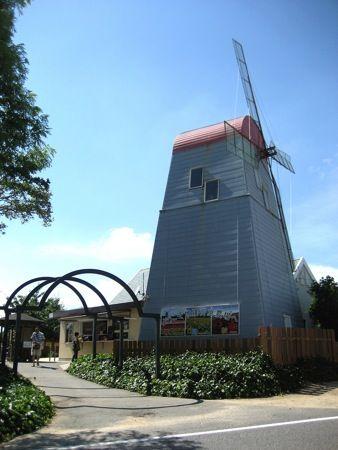 世羅高原農場 入口 画像