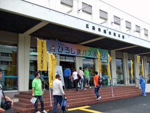 広島バスまつり!中小企業会館に県内で活躍するバスが集結