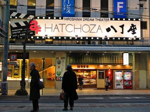 広島「松竹東洋座・広島名画座」跡地に、新映画館「八丁座」がオープン