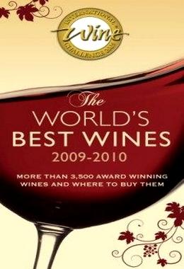 IWC 2010 世界最大のワイン品評会