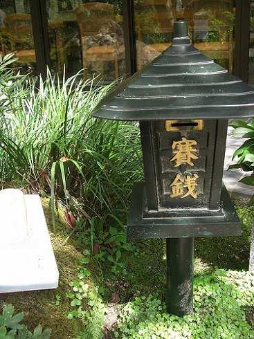 小瀬川温泉 湧き水と温泉飲用水6