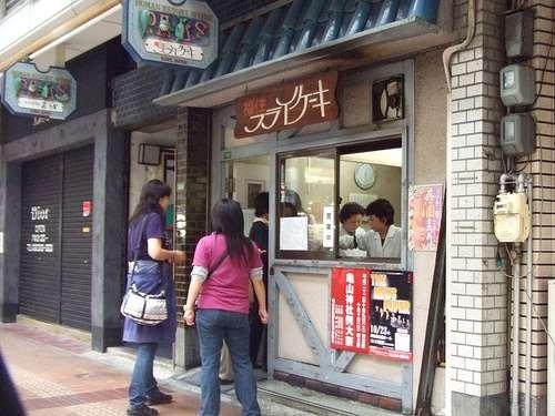 呉フライケーキ