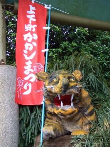 矢野温泉 かかしまつり!上下町に龍馬やゲゲゲ現る