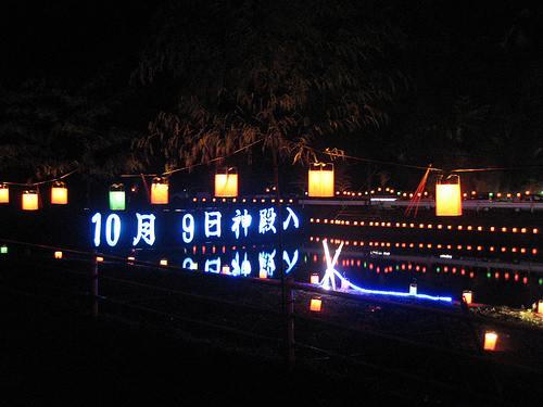 辻八幡の神殿入 画像7