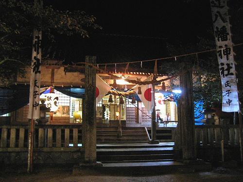 辻八幡の神殿入(こうぞのり)8