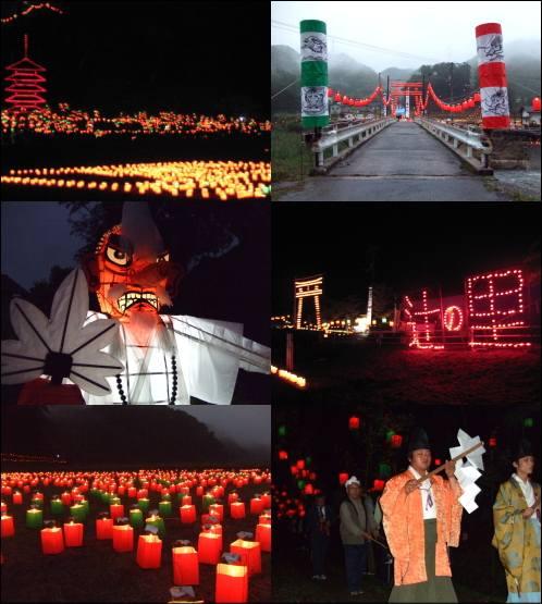 光の祭典 灯籠が美しい辻八幡の神殿入