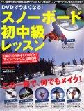 snowboard1.jpg