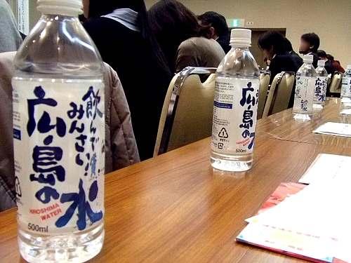 水道水を販売? 飲んでみんさい!広島の水