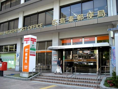 広島東郵便局と、ポスタルローソン