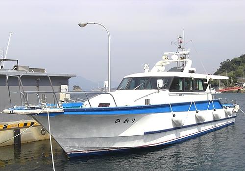 広島商船のプレジャーボート