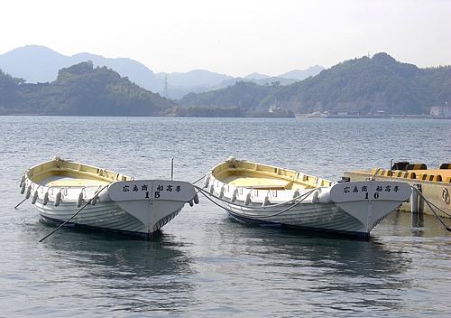 広島商船 手漕ぎボート