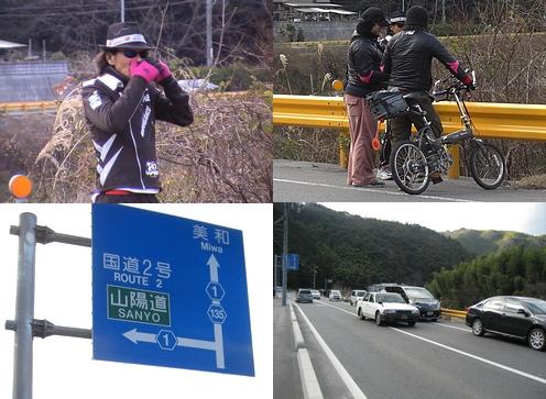間寛平 アースマラソン 広島 画像1