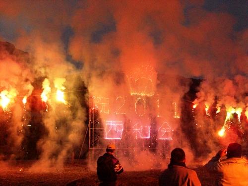 錦帯橋とんど祭り 花火